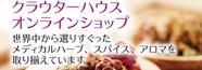 heder_banner_online